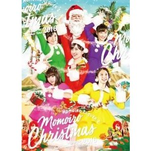 ももいろクローバーZ/ももいろクリスマス 2016 〜真冬のサンサンサマータイム〜 LIVE DVD BOX【初回限定版】 [DVD] guruguru