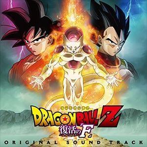 住友紀人(音楽) / 劇場版 ドラゴンボールZ 復活の「F」 オリジナル・サウンドトラック [CD] guruguru
