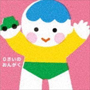 """種別:CD (童謡/唱歌) 解説:キングレコードのキッズ・ベビー・保育専門音楽レーベル""""すく♪いく""""..."""