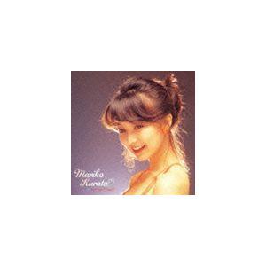 倉田まり子 / 倉田まり子 パーフェクト・ベスト [CD]