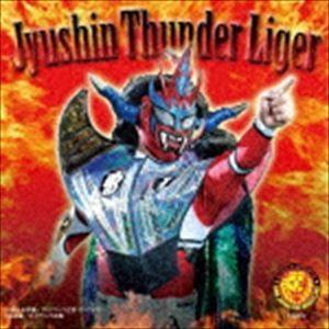 獣神サンダーライガー(仮) [CD]