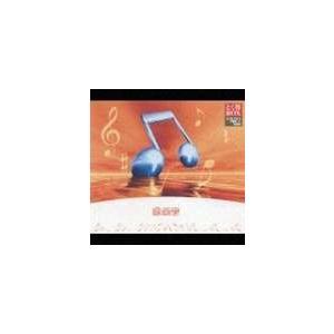 とく得BOX 効果音(限定廉価盤) [CD]の関連商品10