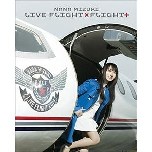 水樹奈々/NANA MIZUKI LIVE FLIGHT×FLIGHT+ [Blu-ray] guruguru