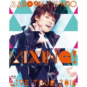 宮野真守/MAMORU MIYANO LIVE TOUR 2016 〜MIXING!〜 [Blu-ray]|guruguru