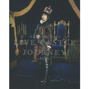 水樹奈々/NANA MIZUKI LIVE CASTLE×JOURNEY-KING- [Blu-ray] guruguru