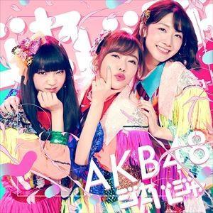 AKB48 / ジャーバージャ(通常盤/Type B/CD+...
