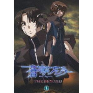 蒼穹のファフナー THE BEYOND 1(Blu-ray) (初回仕様) [Blu-ray]|guruguru