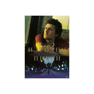 ソフィアの夜明け [DVD]|guruguru