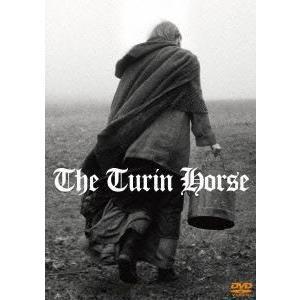 ニーチェの馬 [DVD]