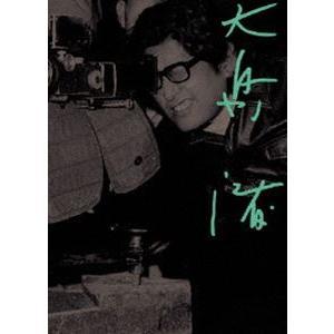 DVD-BOX 大島渚 3 [DVD]|guruguru