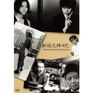 新宿泥棒日記 [DVD]|guruguru