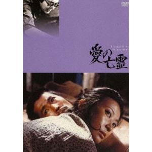 愛の亡霊 [DVD]|guruguru