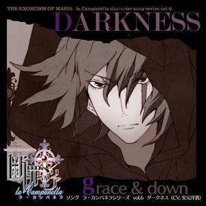 断罪のマリア ソング ラ・カンパネラ vol.6 ダークネス 「grace & down」 [CD]