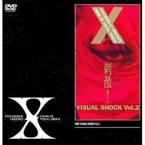 X/刺激!VISUAL SHOCK Vol.2 [DVD]|guruguru