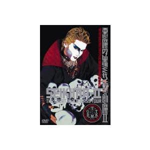 聖飢魔II/悪魔の黒ミサ [DVD]|guruguru