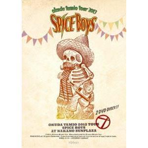 奥田民生2013ツアー SPICE BOYS at 中野サンプラザ [DVD]|guruguru