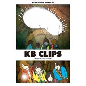 "SummerCP オススメ商品 種別:DVD KANA-BOON 解説:""ASIAN KUNG-FU..."