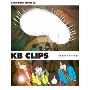 "SummerCP オススメ商品 種別:Blu-ray KANA-BOON 解説:""ASIAN KUN..."