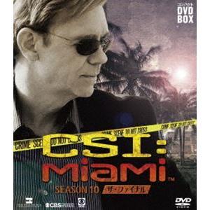 CSI:マイアミ コンパクト DVD-BOX シーズン10 [DVD]|guruguru