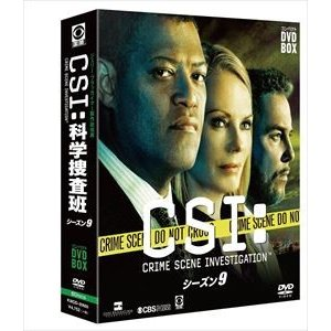 CSI:科学捜査班 コンパクト DVD-BOX シーズン9 [DVD]|guruguru