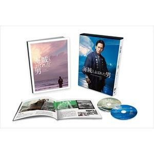 海賊とよばれた男(完全生産限定盤) [DVD]|guruguru
