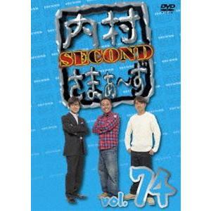 内村さまぁ〜ず SECOND vol.74 [DVD]|guruguru