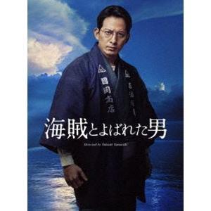海賊とよばれた男(完全生産限定盤) [Blu-ray]|guruguru