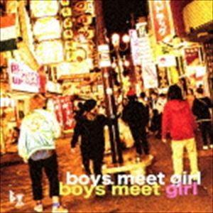 B玉/boys meet girl CD