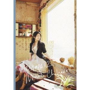 茅原実里/Message 02 [DVD]|guruguru