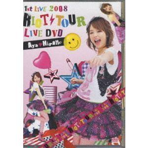平野綾/1st LIVE 2008 RIOT TOUR LIVE DVD [DVD]|guruguru