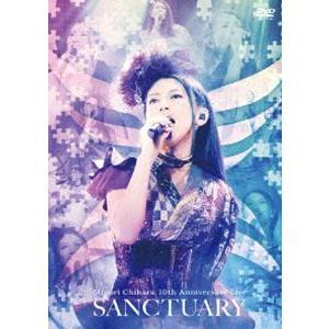 茅原実里/Minori Chihara 10th Anniversary Live 〜SANCTUARY〜 Live DVD [DVD]|guruguru