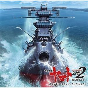 宮川彬良(音楽) / アニメ『宇宙戦艦ヤマト2202』オリジナル・サウンドトラック vol.1(UHQCD) [CD] guruguru