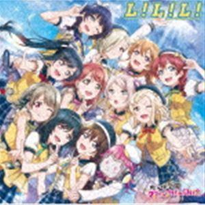 虹ヶ咲学園スクールアイドル同好会 / L!L!L! (Love the Life We Live) [CD]|ぐるぐる王国 PayPayモール店