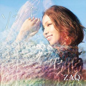 ZAQ / TVアニメ『荒野のコトブキ飛行隊』OP主題歌::ソラノネ [CD]