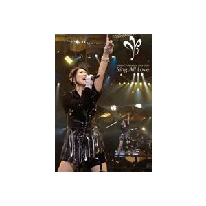 茅原実里/Minori Chihara Live Tour 2010〜Sing All Love〜LIVE [DVD]|guruguru