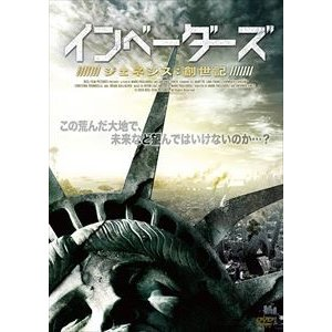 インベーダーズ ジェネシス:創世記 DVD