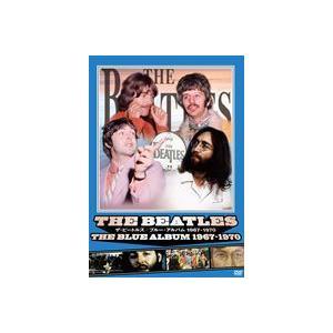 ザ・ビートルズ ブルー・アルバム 1967-1970 [DVD] guruguru