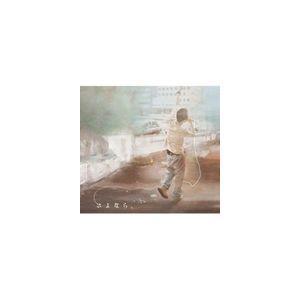 不可思議/wonderboy / さよなら、 [CD]