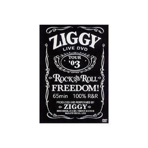 ZIGGY LIVE DVD TOUR '03 ROCK AND ROLL FREEDOM! [DVD] guruguru