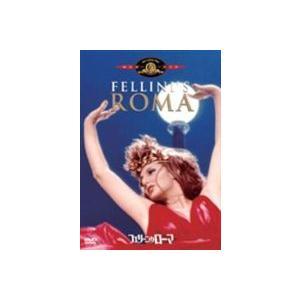 フェリーニのローマ [DVD] guruguru