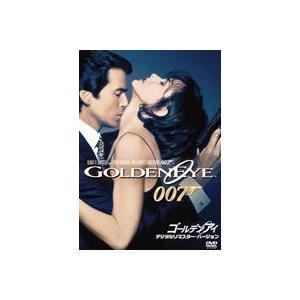 ゴールデンアイ<デジタルリマスター・バージョン> ※再発売 [DVD]|guruguru