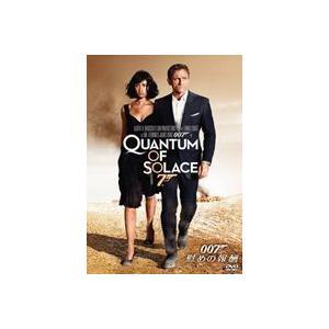 007/慰めの報酬 ※再発売 [DVD]|guruguru