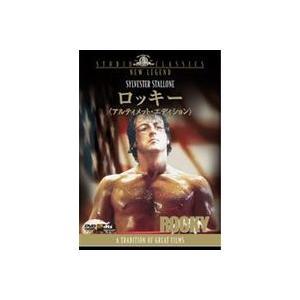 ロッキー <アルティメット・エディション> [DVD] guruguru