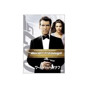 ワールド・イズ・ノット・イナフ <アルティメット・エディション> [DVD]|guruguru