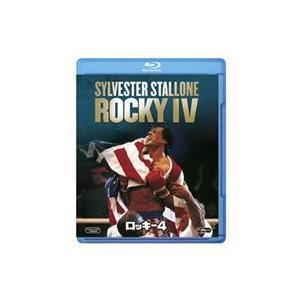 ロッキー4 [Blu-ray] guruguru