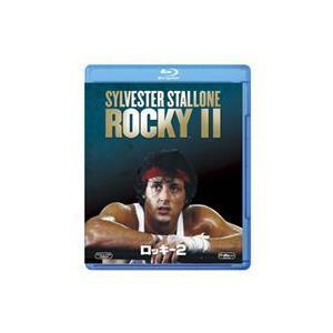 ロッキー2 [Blu-ray] guruguru