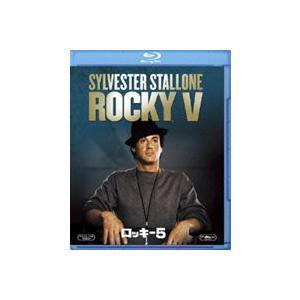 ロッキー5 [Blu-ray] guruguru