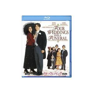 フォー・ウェディング [Blu-ray]
