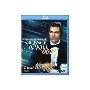 消されたライセンス [Blu-ray]|guruguru
