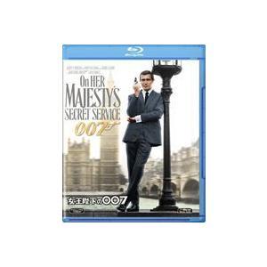 女王陛下の007 [Blu-ray]|guruguru